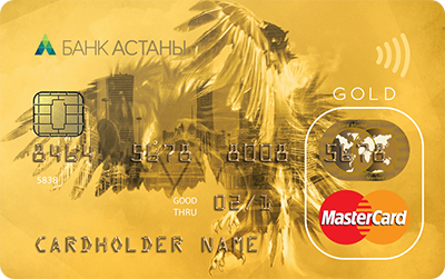 Банк Астаны — Карта «MasterCard GOLD Edition» доллары