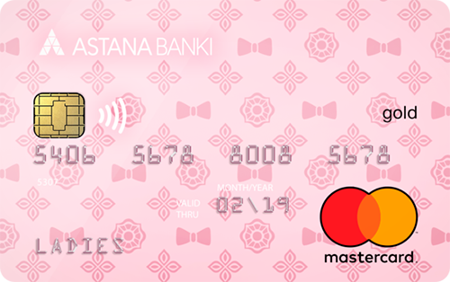 Банк Астаны — Карта «Ladies Card» MasterCard Gold доллары