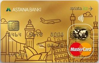 Банк Астаны — Карта «Aviata Gold» MasterCard Gold доллары