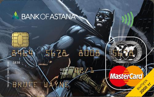 Банк Астаны — Карта «Batman» MasterCard Standard доллары