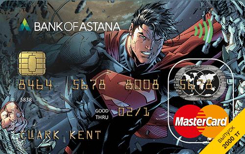 Банк Астаны — Карта «Superman» MasterCard Standard доллары