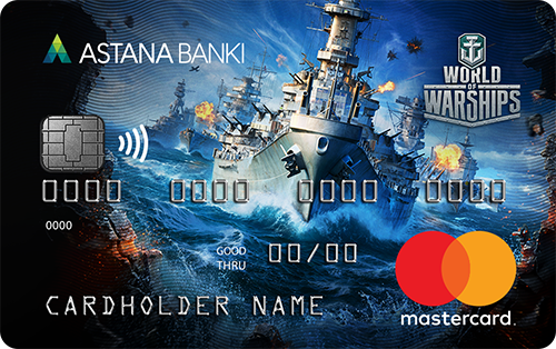 Банк Астаны — Карта «Wargaming: World of Warships» MasterCard доллары