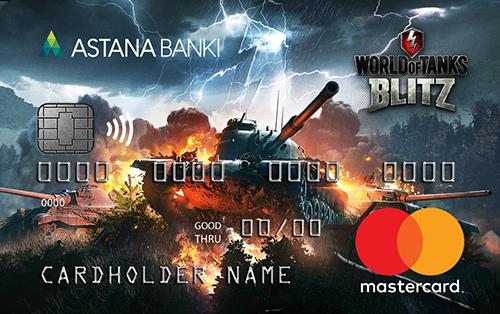 Банк Астаны — Карта «Wargaming: World of Tanks Blitz» MasterCard тенге