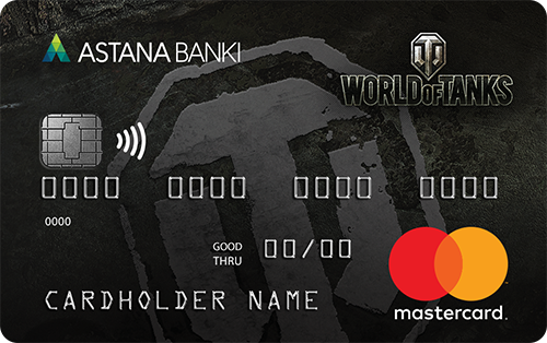 Банк Астаны — Карта «Wargaming: World of Tanks» MasterCard Black Edition евро