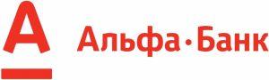 Альфа-Банк — Кредит «Наличными без залога»
