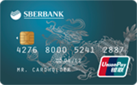 Сбербанк — Карта UnionPay Classic Corporate мультивалютная