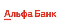 Альфа-Банк — Кредит «Онлайн кредит»